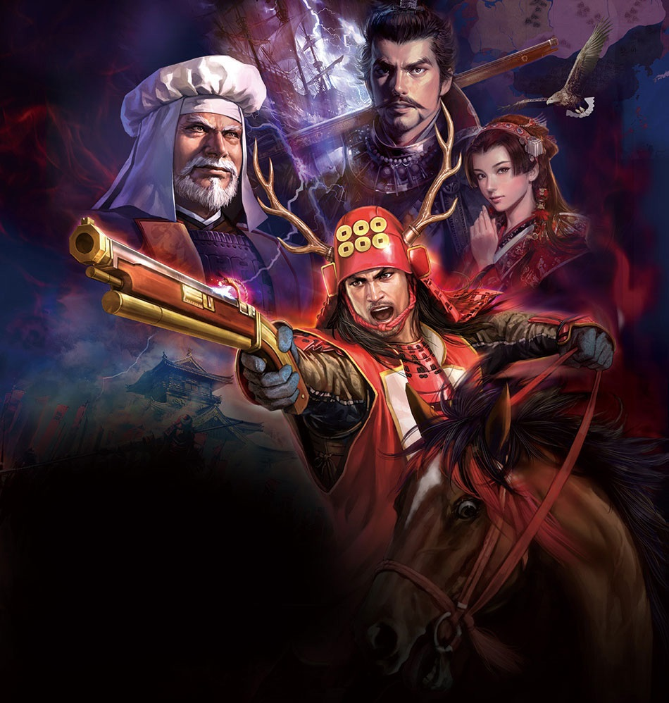 Nobunaga Ascension Banner